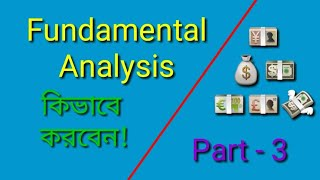 How to Fundamental Analysis in Forex | Part- 3 | Forex School BD