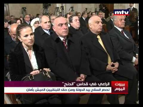 Mid Day News 06/01/2013 الراعي في...