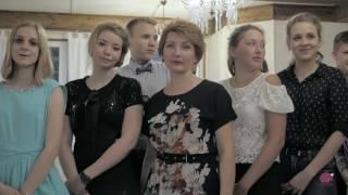 Отзыв с выпускного 2017 школа 1194 Зеленоград.