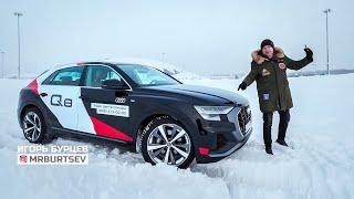 Новая Audi Q8 (2019) – Меняем Х6 И Gle! / Тест-Драйв Игоря Бурцева