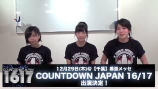 【あゆみくりかまきオフィシャルHP】 http://www.ayumikurikamaki.com/ ...