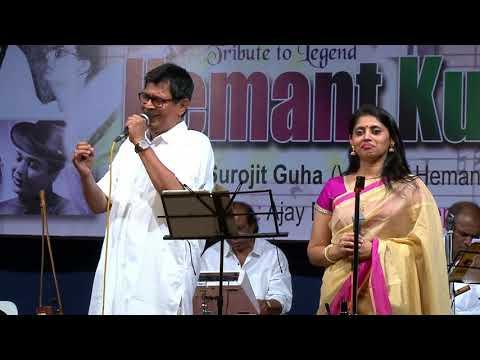 CHHUPA LO YUN DIL MEIN PYAR MERA By Sangeeta & Surojit