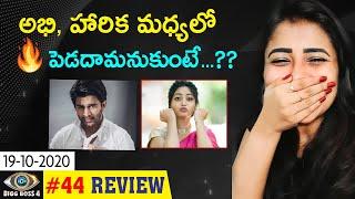 Bigg Boss 4 Telugu Episode 44 Day 43 Complete Review    Bigg Boss Telugu    Galatta Geetu