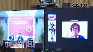 [中国新闻] 第127届广交会将于6月15日至24日在网上举办 | CCTV中文国际
