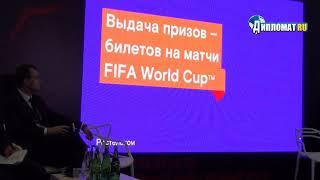 Среди клиентов Ростелеком разыграл свыше 5 тыс  билетов