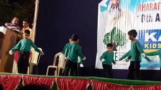 Mintu dance