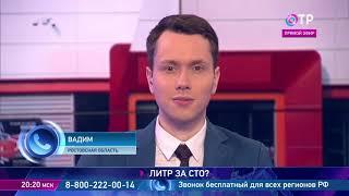 Павел Баженов и Игорь Юшков. Будет ли бензин стоить 100 рублей за литр?