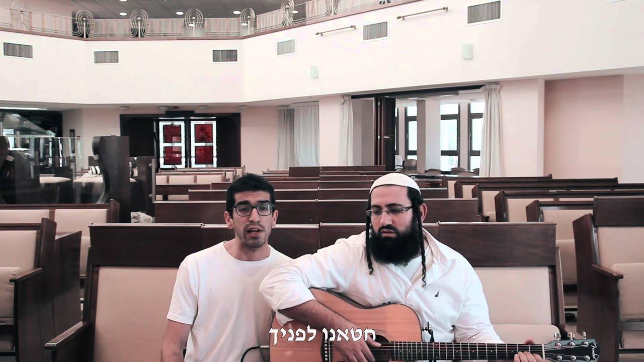 חנן בן ארי & איזי - שגיא ביטבוקס אדון הסליחות | הקליפ הרשמי | 2015