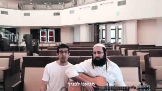 חנן בן ארי & איזי - שגיא ביטבוקס אדון הסליחות   הקליפ הרשמי   2015