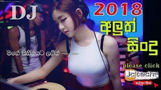 DJ remix Mage sihinayata lagin - මගේ සිහිනයට ලඟින්.... songs