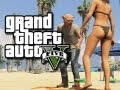 GTA 5 Funny Gameplay Moments! #4 - How to be Creepy and Train Battles! (GTA V Gameplay)