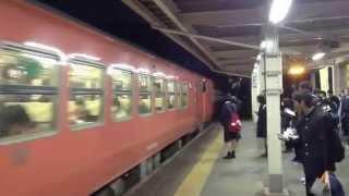 JR氷見線 越中中川駅  氷見駅