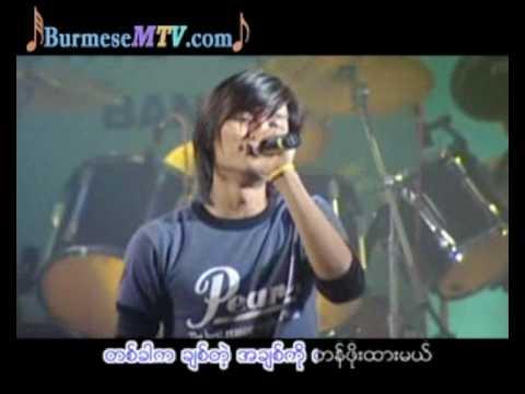 Mhyaw Lint Nay Mel - R Zarni
