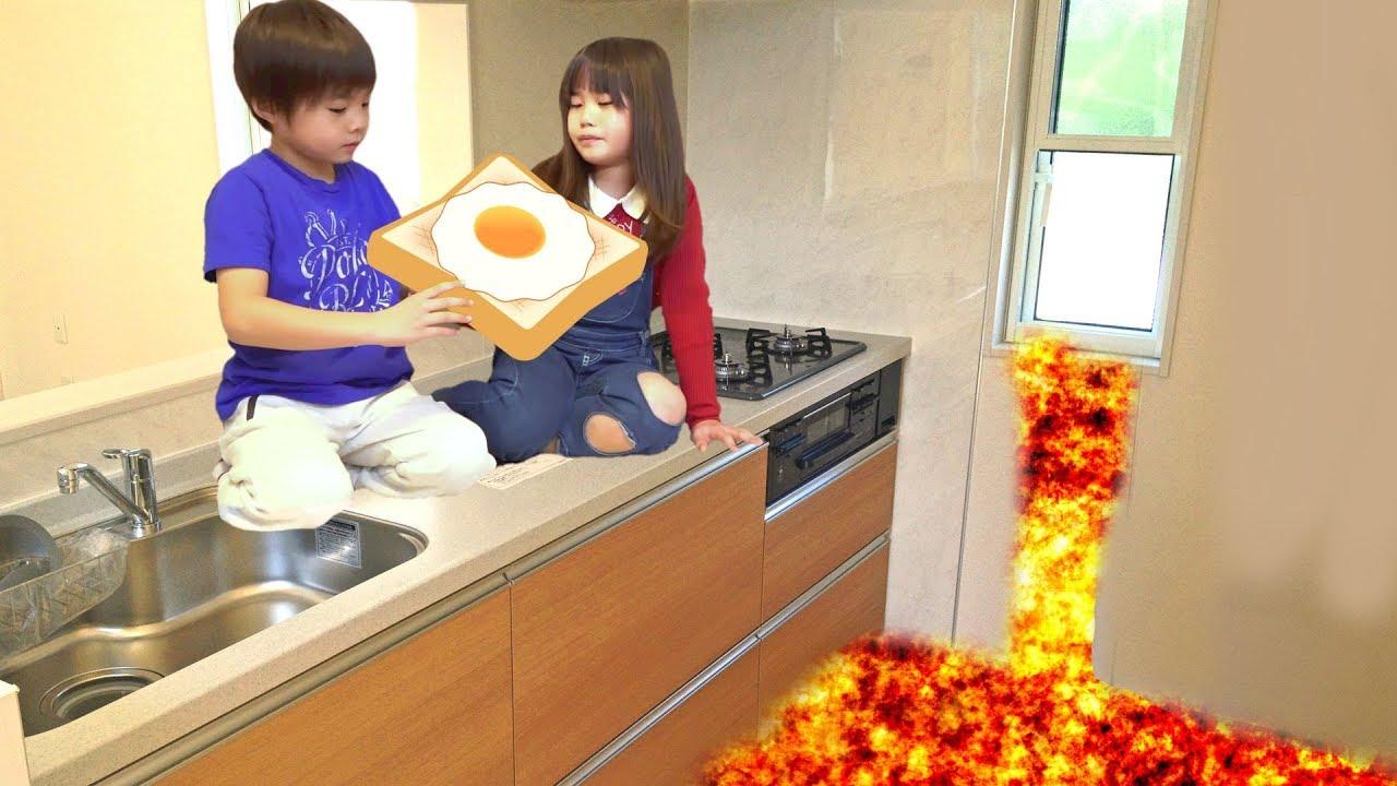 溶岩で目玉焼き? マグマ  料理 おゆうぎ こうくんねみちゃん floor is lava challenge pretend play make food