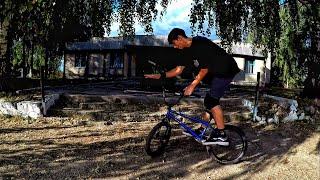 BMX | ЛЕГКИЕ ТРЮКИ НА БМХ ДЛЯ НАЧИНАЮЩИХ