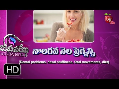Jeevanarekha Women's Health – Month 4th of Pregnancy – 19th September 2016 – Full Episode