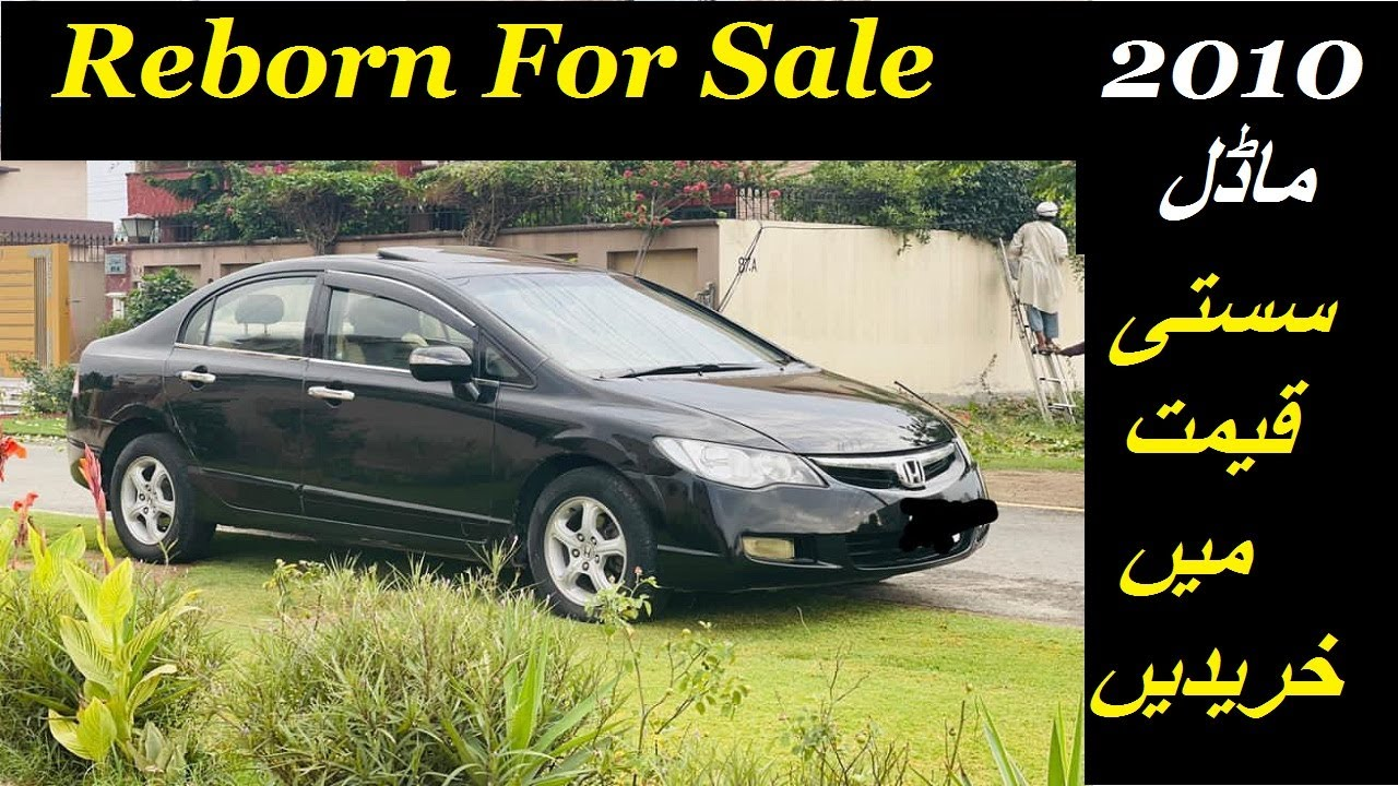 HONDA REBORN 2010 MODEL |DETAILED REVIEW| #USED CARS FOR SALE
