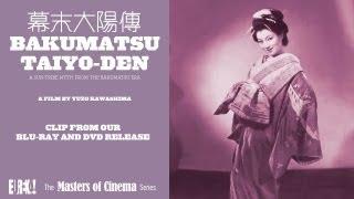 BAKUMATSU TAIYÔ-DEN Clip (Masters of Cinema)