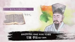 """""""춘추전국이야기에서 배우는 리얼경영""""…"""