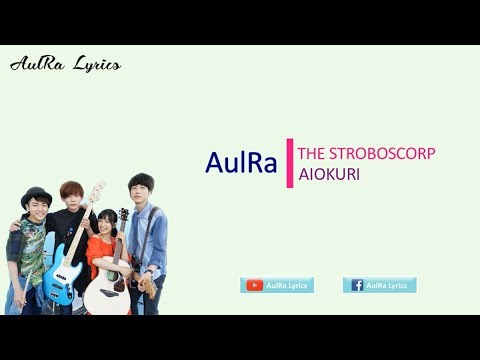 Lyrics The STROBOSCORP - Aiokuri (HD)