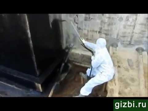 Жидкая резина ГизБи для гидроизоляции фундаментов