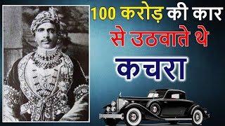 Rolls Royce vs Raja Jai Singh Prabhakar    राजा जय सिंह और रोल्स रॉयस कार की घटना की पूरी कहानी