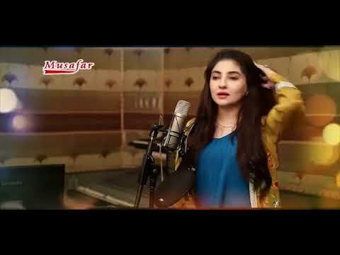 Gul panra new song 2018