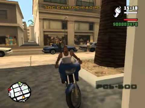gta san andreas Graffiti 100/100