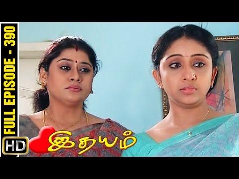 Sun tv idhayam serial last episode / Amazon watch online