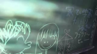 自主制作アニメ「やさしい おもいで」Yasashii Omoide - Short Animation Film
