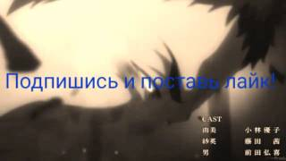 #Аниме приколы - ай диги диги дай & 2.