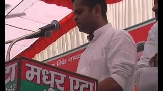 AAJTAk NEWS Exclusive Video Ashish Yadav MLA Etah