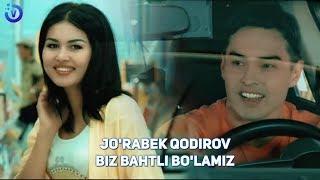 Jo'rabek Qodirov - Biz bahtli bo'lamiz | Журабек Кодиров - Биз бахтли буламиз