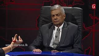360 with Ranil Wickremesinghe ( Prime Minister ) ( 29-01-2018 ) Thumbnail
