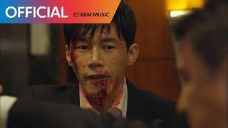 [나쁜녀석들 : 악의 도시 OST] 산체스, 진돗개 (Sanchez, Jindoggae) - Sunset (Teaser)