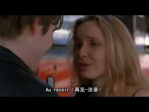 before sunrise full movie watch online