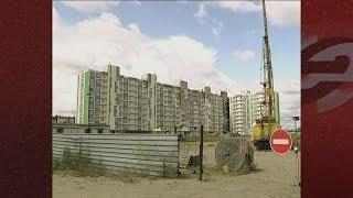 Финансовую модель завершения строительства «Новомарусино» в минстрое должны разработать до 1 декабря