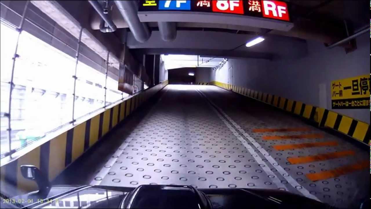 京都ヨドバシ【Kyoto-Yodobashi】駐車場 - YouTube