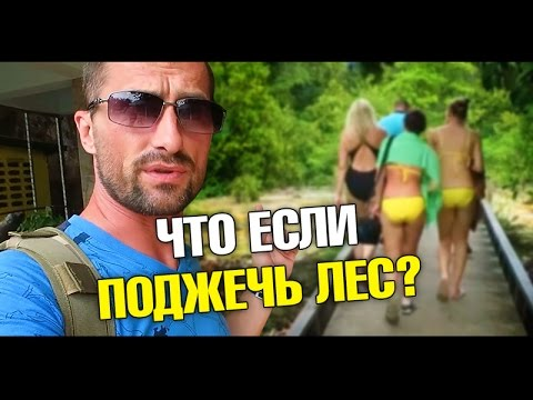 Отдых : Екатеринбург Онлайн