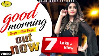 Good Morning Gurvinder Brar & Miss Pooja [ Official Video ] 2012 - Anand Music