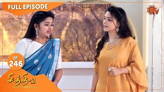Chithi 2 - Ep 258 | 03 March 2021 | Sun TV Serial | Tamil Serial