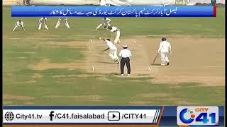 فیصل آباد کرکٹ ٹیم پاکستان کرکٹ بورڈ کی وجہ سے مسائل کا شکار
