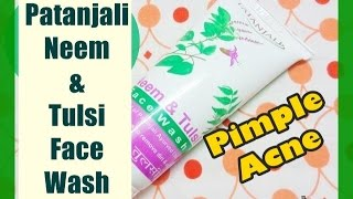 Patanjali Neem & Tulsi Face Wash Review | Pimple & Acne | Indian Mom On Duty