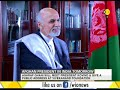 Afghan President Ashraf Ghani To Visit India On October 24 mp3