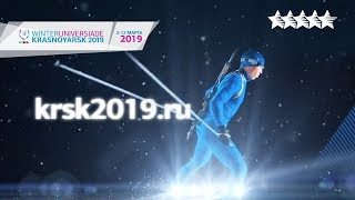 Buy tickets for the 29th Winter Universiade 2019❄️ - Krasnoyarsk