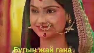 Жай гана суреттер #1 Раши Моди