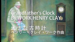 Grandfather's Clock   Solo Guitar