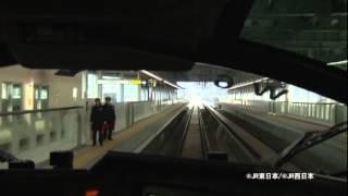 北陸新幹線・運転席展望映像(上り・金沢→長野、JR西日本提供) thumbnail