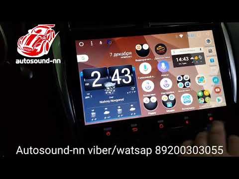 """Штатная Магнитола Mitsubishi ASX 10""""(2010+)android 7.1.2(8 ядер)"""