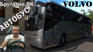 АВТОБУС Volvo B12B  Euro Truck Simulator 2 /MOD/
